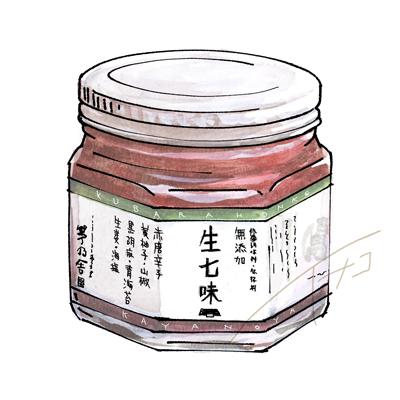 DISH-seasoning04namashichimi