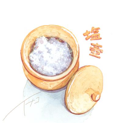 DISH-seasoning09sio